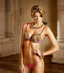 Deep Plunge Leopard Print Bra with Removable Straps - Baci